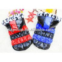 China pet clothes wholesale