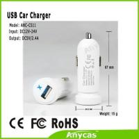 China Best promotion gift 5V 2.4A universal USB car charger for iphone ipad on sale