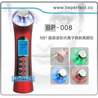 China BP-008A 5 in 1 Skin Renewal System wholesale