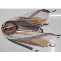 Buy cheap Jacquard scarves Jacquard Scarf,JS5557 from wholesalers