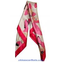 Buy cheap silk scarf,xyws06 from wholesalers