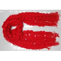 Buy cheap Knit scarves JS5709 from wholesalers