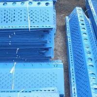 China FRP Dust Screen wholesale