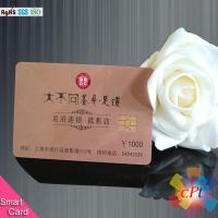 China Smart Cards SMART CARD1 wholesale