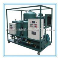 TZL Turbine Oil purifier