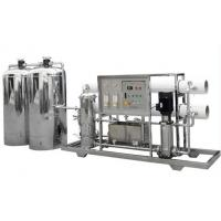 China Water Treatment System wholesale