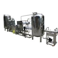 China Commercial Reverse Osmosis System wholesale