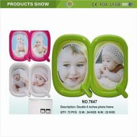 China Fuuny picture photo frame wholesale