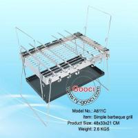 China Simple barbeque grill wholesale