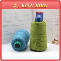 China aramid (nomex) sewing thread on sale