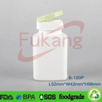 China 120cc HDPE plastic cat/dog medicine bottle&Flip top Cap, wholesale