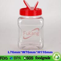 Buy cheap 500ml PET plastic pepper container double side flip top cap from wholesalers