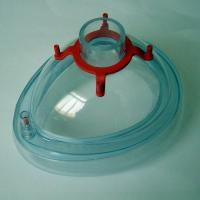 Buy cheap anesthesia mask from wholesalers