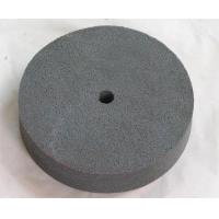 Buy cheap Buffing Polishing Wheels from wholesalers