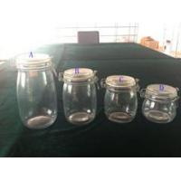 China Glass canister jar with stainless clip wholesale