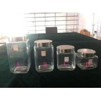 China Square glass canister jar with metal lid wholesale