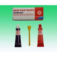 Buy cheap Multi Purpose Epoxy AB Glue Quick Bonding Adhesive with Blister Card Packing from wholesalers