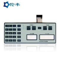 China ESD membrane switch wholesale