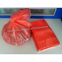 China Water soluble hospital laundry bag wholesale