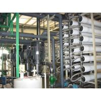 China Reverse Osmosis Water Treatment Equipment wholesale