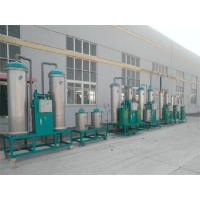 China Ion Exchanger wholesale