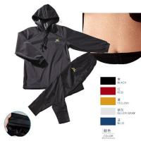 China Weight Control Cloth wholesale