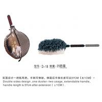 China Car Clean Duster D-18 wholesale
