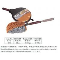 China Car Clean Duster N-18 wholesale