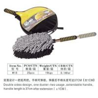 China Car Clean Duster M-18 wholesale