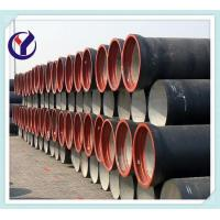 k9 ductile iron pipes