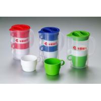 China Kitchenware Packages wholesale