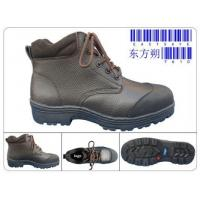 China CEMENTING hot sale steel toe safety boot 7610 on sale