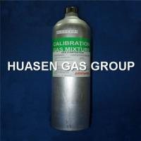 China Rare Gases on sale