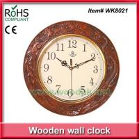 WK8021Chinese dragon and phoenix carved wood wall clock decor