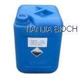 Buy cheap Chemicals formic acid from wholesalers