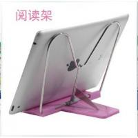 China Reading Stand Adjustable Plastic Book Rest wholesale