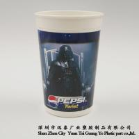 China Factory Provide High Quality Mugs And Cups/Color Plastic Cup/Promotion Cup wholesale