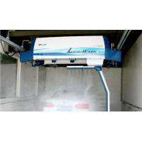 Leibao 360 Automatic Car Wash System Touch Free ( Leisuwash )