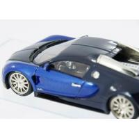 China Classic Car Models 1:43 scale Classic Diecast Model Car wholesale