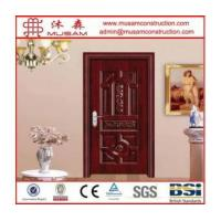 China Popular Selling ExteriorSteelSecurityDoor wholesale