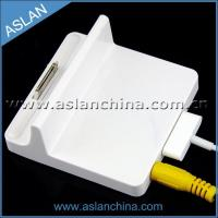 China Docking Stations Docking stations for iPhone4(AB-005) wholesale