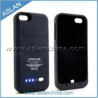 China Power Cases for iPhone 2500mAh Portable External Power Case For iPhone 5/5S (ASD-011) wholesale