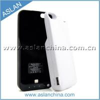 China Power Cases for iPhone 4200Mah power case supplier(ASD-018) wholesale