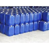 China Water treatment chemicals Reverse osmosis scale inhibitor/dispersant LB -0100 wholesale