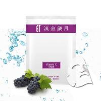 China Mask 《GT》Red Wine Brightening Moisturizing face mask on sale