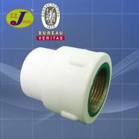 China PPR fittings(female coupling) wholesale