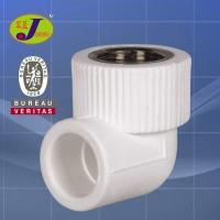 China PPR fittings(female elbow) wholesale