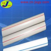 China ppr pipe pn20 wholesale