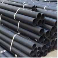 China HDPE heating pipe coil Dn25mm to 32mm wholesale