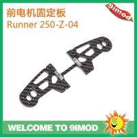 China Spare Parts Walkera Runner 250 Front Motor Fixed Plate Runner 250-Z-04 wholesale